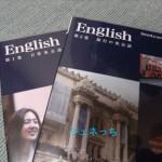 スピードラーニング英語を聞くための環境作り