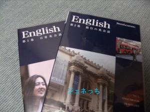 第1巻と第2巻