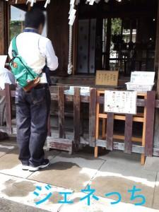 2013年5月25日川越にて