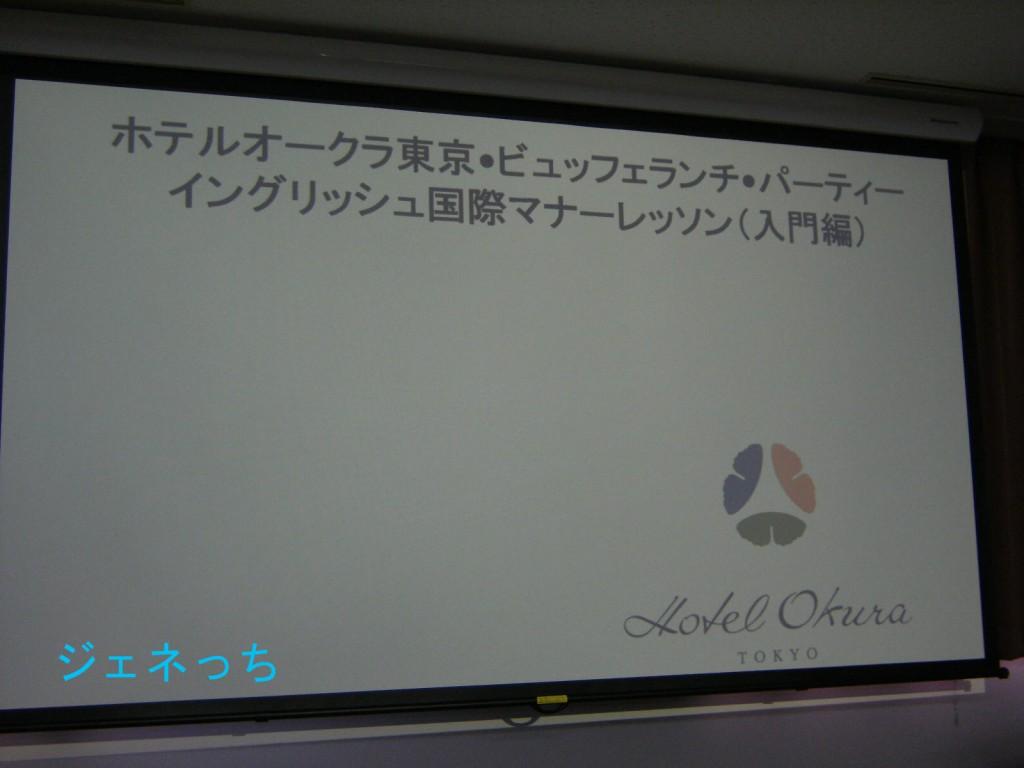 語学イベント①