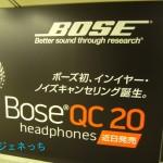 今日は、渋谷に行ってきました。~電車の中でスピードラーニング英語聞いてみたよ~