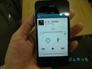 無料アプリ英語④