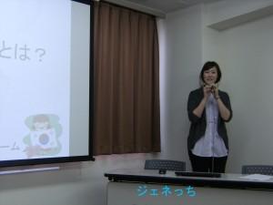 韓国語の先生