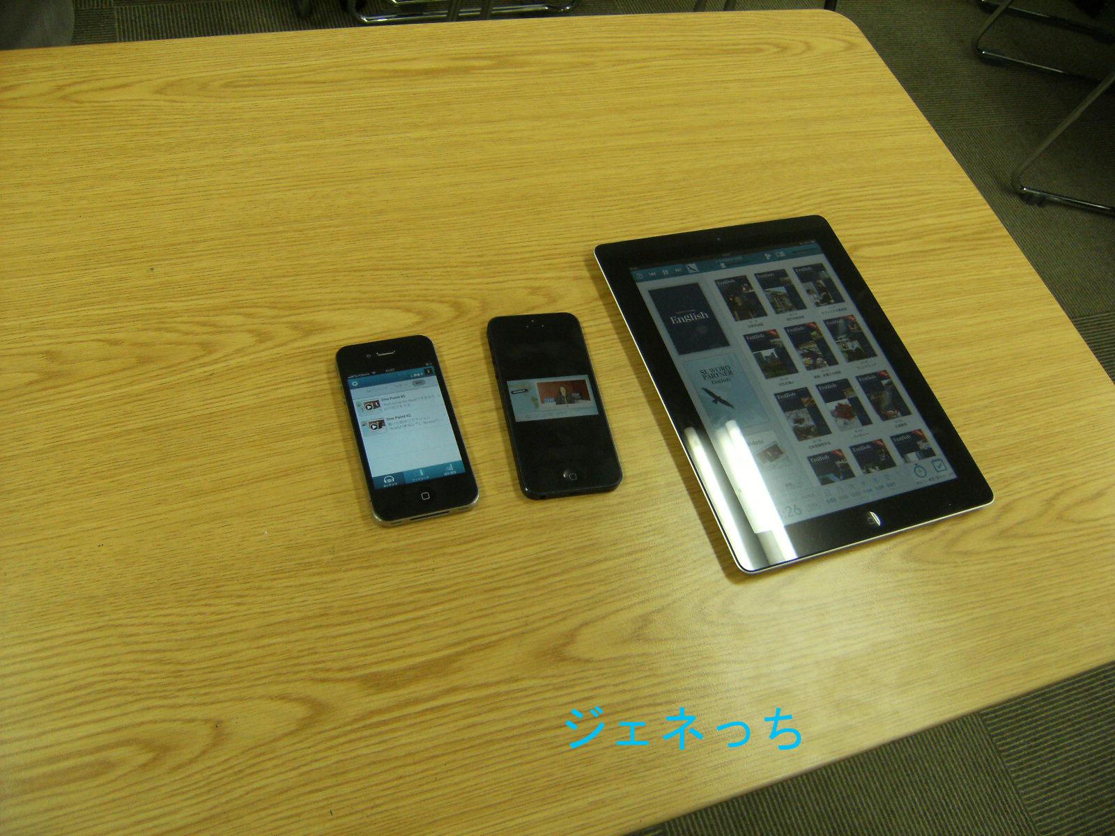 スピードラーニング英語の受講者特典、iPhoneに続いてこのたびiPadも無料アプリ開始しました。