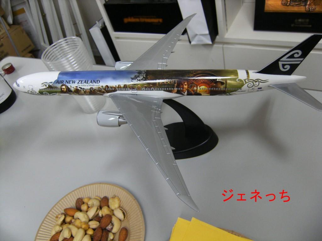 ニュージーランド航空