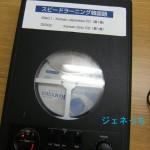最近テレビで、韓国ドラマ「キムマンドク」を見てます。