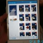 iPadminiが、家に届きました。早速、スピードラーニング英語のアプリを使ってみた。