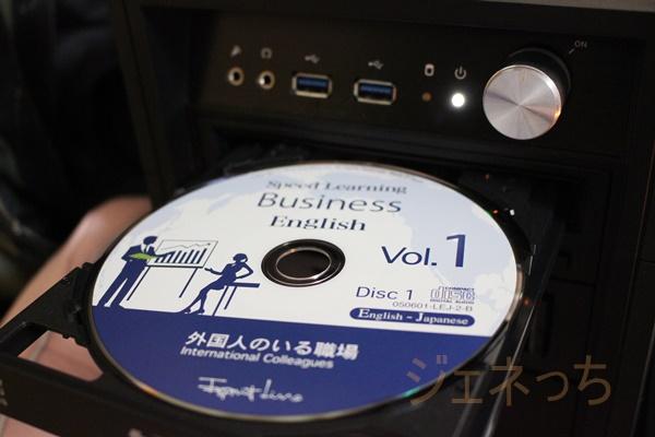 パソコンで、スピードラーニング・ビジネス聞く
