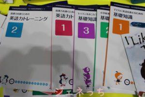 小学校英語指導者資格認定 アルク児童英語教師養成コース