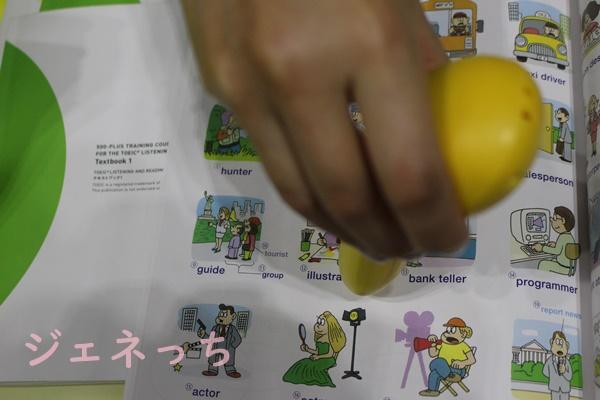 アルクの2000語 えいご絵辞典 Kids ペンで英単語をなぞる