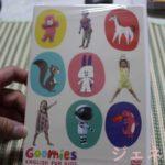 0歳から6歳が対象の幼児向けの英語学習Goomies English for Kids