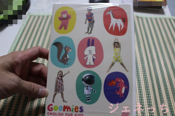 Goomies English for Kids 手に