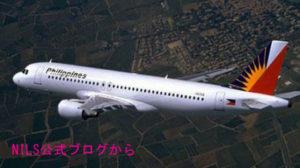 成田からセブ島直行便