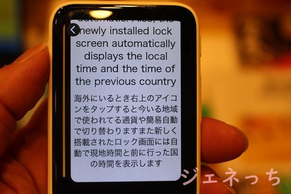 長文訳してくれます 日本語訳が下に