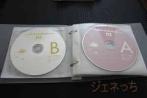 イングリッシュクイックマスターZERO CD